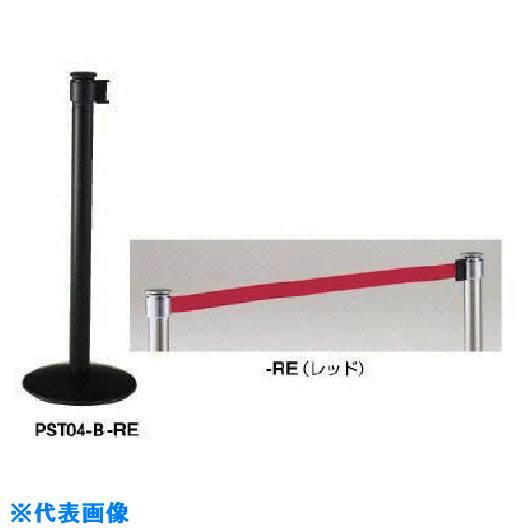 ■ナイキ ベルトリールパーテション〔品番:PST04-B-RE〕[TR-8686065]