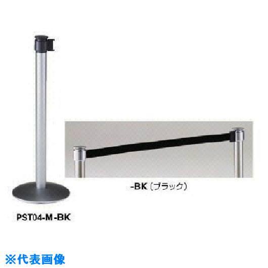 ■ナイキ ベルトリールパーテション〔品番:PST04-M-BK〕[TR-8686066]