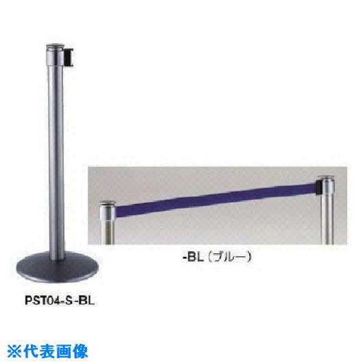 ■ナイキ ベルトリールパーテション〔品番:PST04-S-BL〕[TR-8686071]