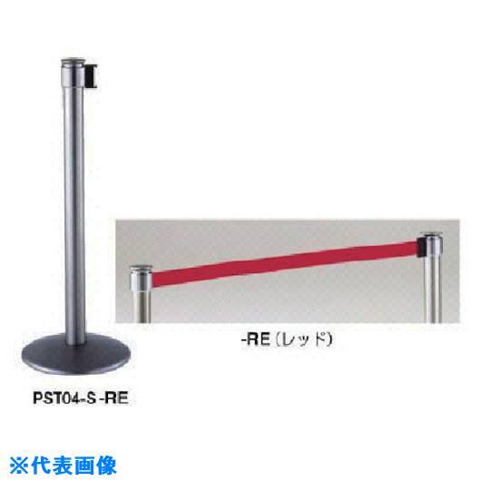 ■ナイキ ベルトリールパーテション〔品番:PST04-S-RE〕[TR-8686073]