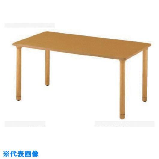 ■ナイキ 木製テーブル〔品番:RT1690H-NA〕[TR-8686160]