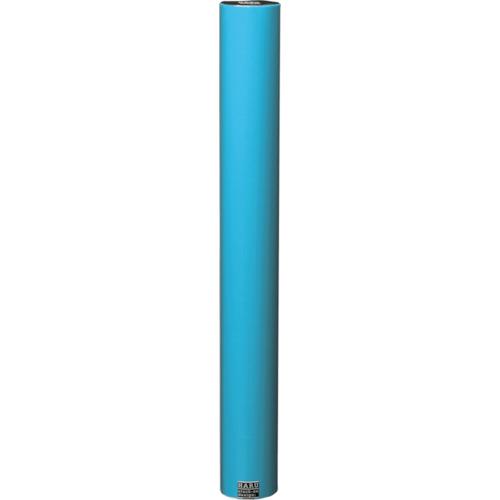 ■ニトムズ HARU 和紙テープ 600幅X10M EO03《4入》〔品番:F0433〕[TR-8687242×4]