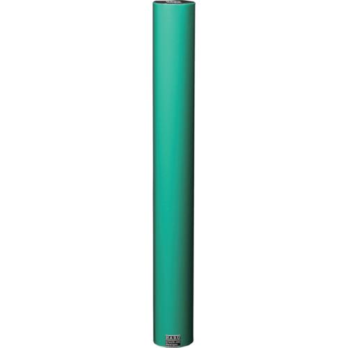 ■ニトムズ HARU 和紙テープ 600幅X10M EO04《4入》〔品番:F0443〕[TR-8687246×4]