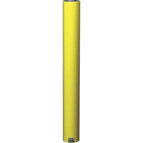 ■ニトムズ HARU 和紙テープ 600幅X10M BE01《4入》〔品番:F0613〕[TR-8687256×4]