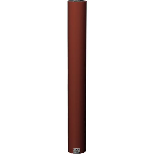 ■ニトムズ HARU 和紙テープ 600幅X10M BE02《4入》〔品番:F0623〕[TR-8687258×4], メーカー直販 第一ビニール(株):38a42c2a --- officewill.xsrv.jp