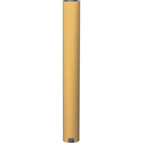 ■ニトムズ HARU 和紙テープ 600幅X10M BE03《4入》〔品番:F0633〕[TR-8687262×4]