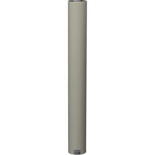 ■ニトムズ HARU 和紙テープ 600幅X10M MN04《4入》〔品番:F1443〕[TR-8687346×4]