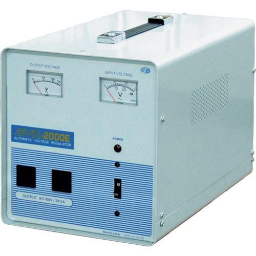 ■スワロー 交流定電圧電源装置 サイリスタ式〔品番:SVR-2000E〕[TR-8688483][送料別途見積り]「法人・事業所限定][掲外取寄]