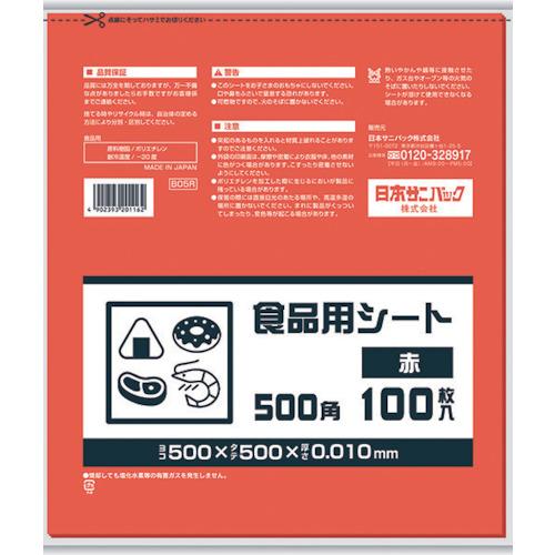 ■サニパック B05R 食品用シート500角 赤 40冊入 〔品番:B05R〕[TR-8688530×40]