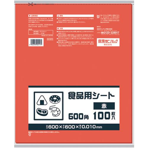■サニパック B06R 食品用シート600角 赤 30冊入 〔品番:B06R〕[TR-8688534×30]