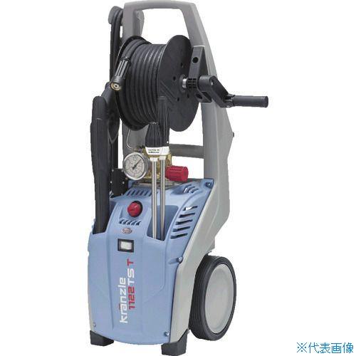 ■DANAX クランツレ 100V業務用高圧洗浄機 K-1122TST 60HZ  〔品番:K-1122TST/60〕[TR-8688914][送料別途見積り][法人・事業所限定][外直送]