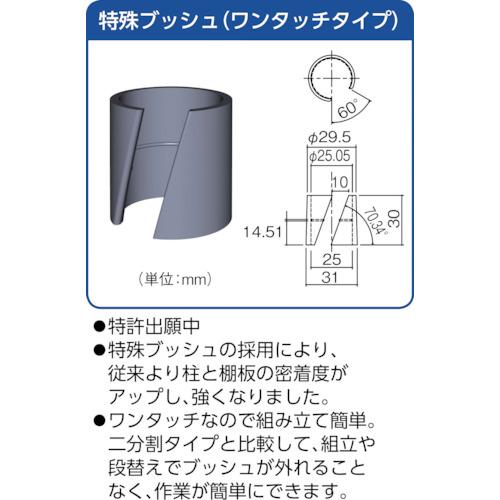 "8 /""type de coupe en acier inoxydable core plug 1.1"