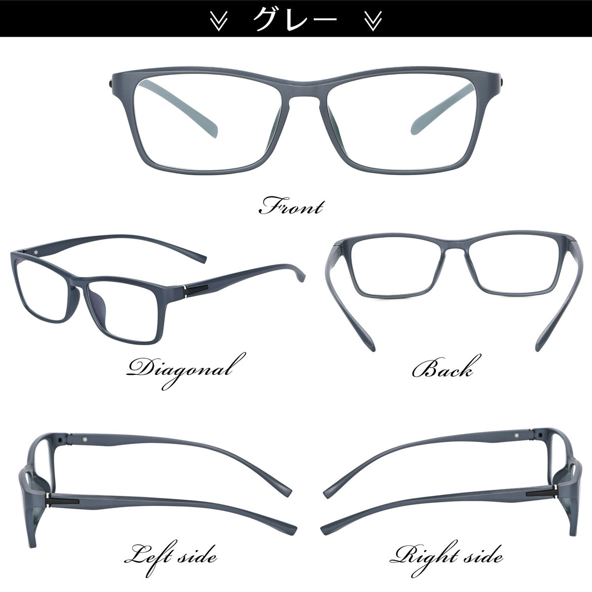 ランキング1位獲得 JIS検査済 PCメガネ パソコン メガネ ブルーライトカット 96% PCめがね PC眼鏡 ブルーライトカット眼鏡 レンズ 度なし UVカット UV420 メンズ レディース 男女兼用 紫外線カット 紫外線対策 送料無料