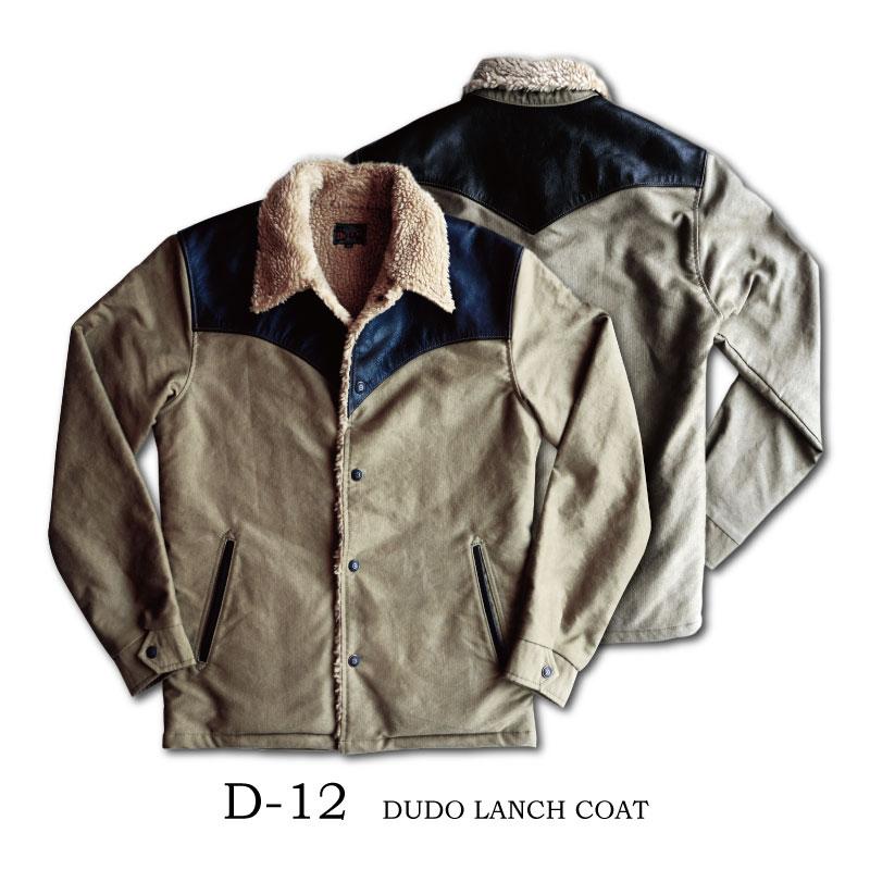 デラックスウエア DELUXEWARE デュードランチコート D-12 DUDO LANCH COAT メンズ US.M US.L USサイズ
