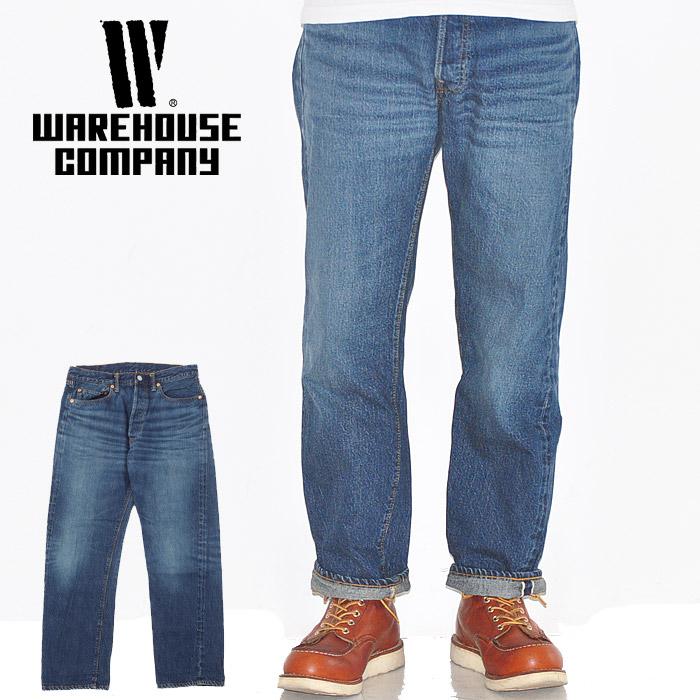 ウエアハウス WAREHOUSE セコハン 2ND-HAND 1100(USED WASH 濃) メンズ デニム ジーンズ 66モデル
