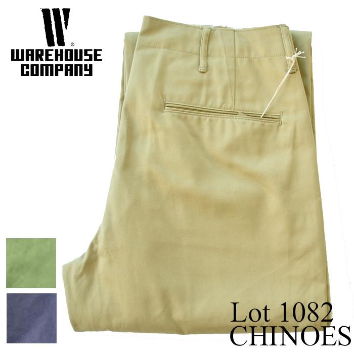 WAREHOUSE ウエアハウス チノ Lot 1082 CHINOES チノパン メンズ ベージュ グレー グリーン 30-36インチ