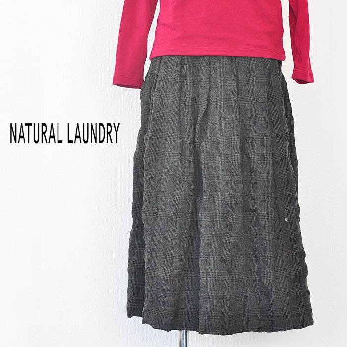 ナチュラルランドリー NATURAL LAUNDRY スカート C/W CK パネルラップSK レディース Mサイズ 7184S-002