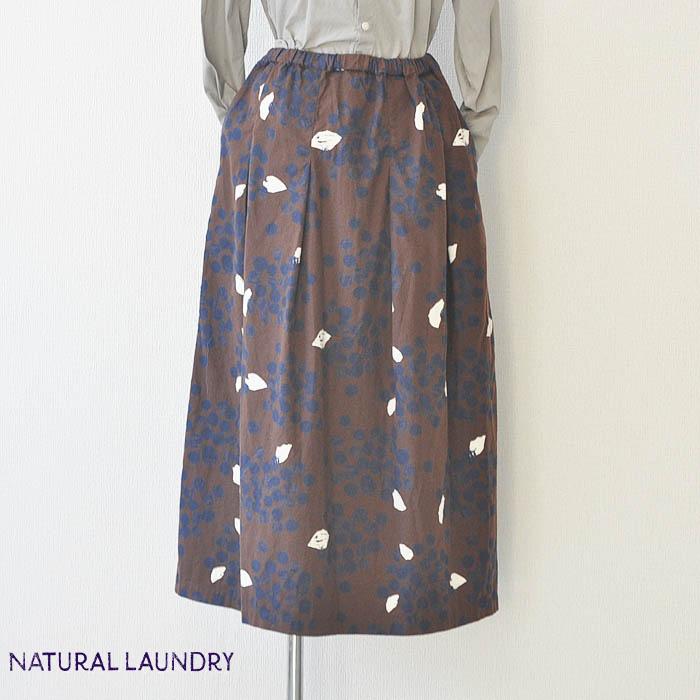 サイズ2 Mサイズ スカート ナチュラルランドリー NATURAL LAUNDRY 7195S-003 ブラウン ドローギャザースカート クラブアップルプリント