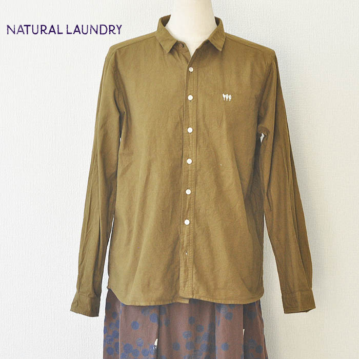NATURAL LAUNDRY ナチュラルランドリー シャツ オックスフォード起毛 チビ襟シャツ Lサイズ サイズ3 ブラウン 7195T-018 レディース