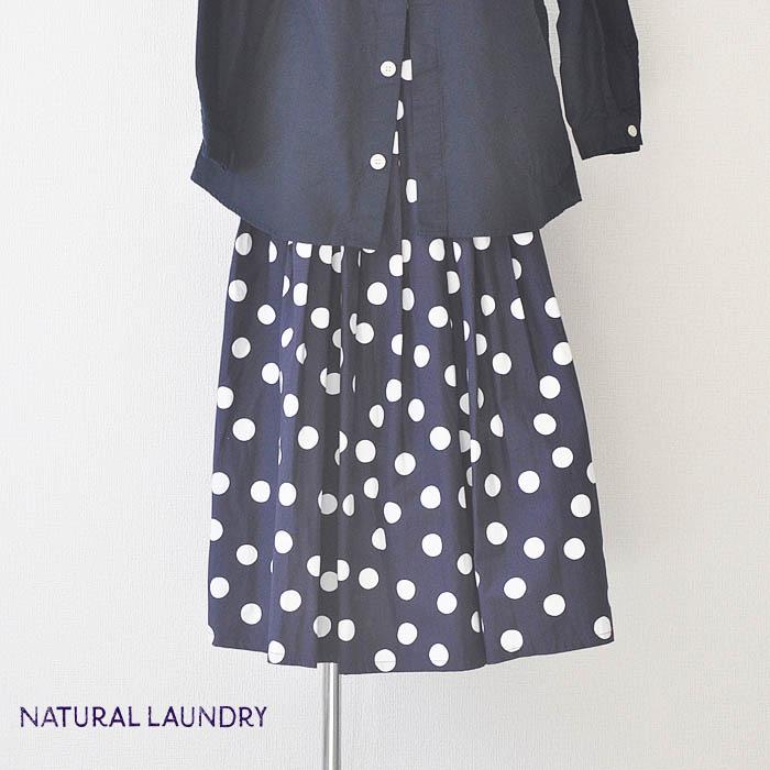 NATURAL LAUNDRY ナチュラルランドリー スカート ドットプリントサークルギャザースカート サイズ2 Mサイズ 紺 7191S-003