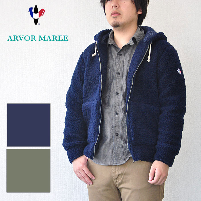 ARVOR MAREE アルボーマレー BOA PARKA メンズ レディース 秋冬 フリース ボア ネイビー オリーブ M L BO-PK