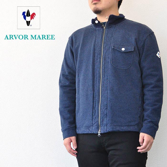 アルボーマレー ARVOR MAREE ジャケット DECK ZIP JKT FT-DZT メンズ フレンチテリー スウェット