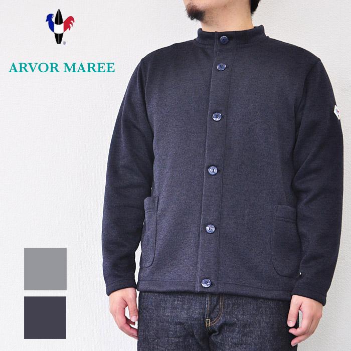 ARVOR MAREE アルボーマレー KEL-CARD CARDIGAN ニットフリースカーディガン メンズ M-XL 紺/グレー/チャコール KFL-CARD