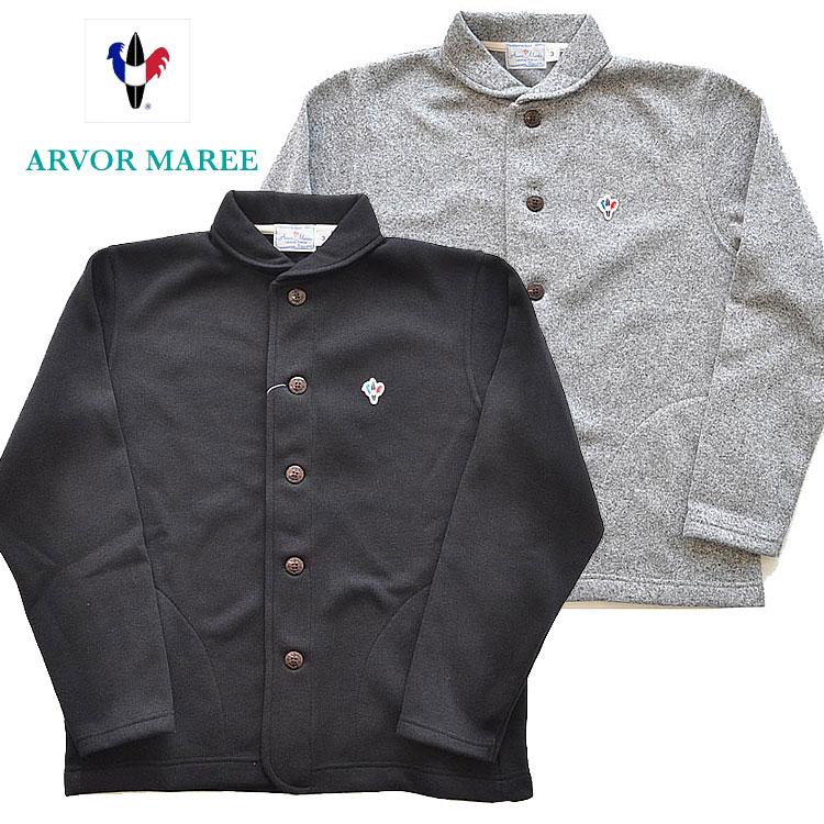 CARDIGAN MAREE 黒/グレー ARVOR SAILOR アルボーマレー M-XL ショールカラーカーディガン メンズ