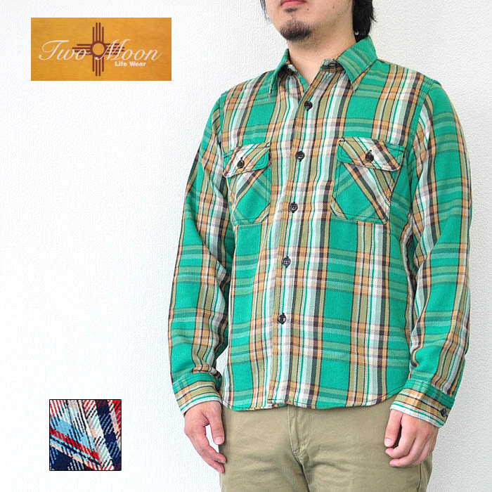 TWO MOON トゥームーン ネルシャツ Flannel shirt 720 長袖 メンズ チェック シャツ 赤/緑 S-M