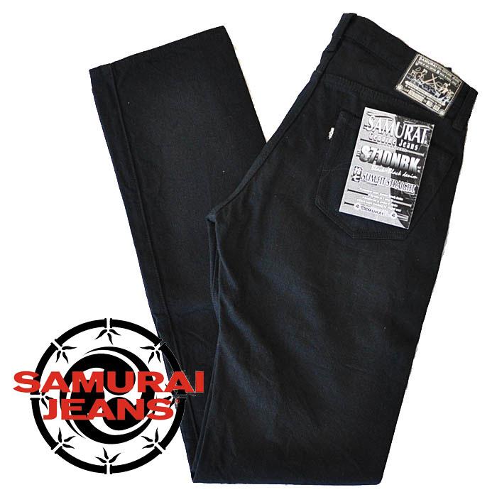 SAMURAI JEANS サムライジーンズ 20周年 限定 710ブラックブラックモデル S710NBK デニム ブラックジーンズ メンズ