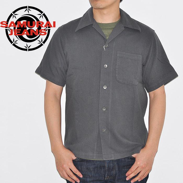 SAMURAI JEANS サムライジーンズ SOS20-S03 刺し子オープンカラーシャツ メンズ 半袖 グレー S-XL