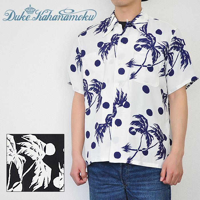 デューク・カハナモク DUKE KAHANAMOKU アロハシャツ SPECIAL EDITION MOON LIGHT PALM TREE 黒/白 メンズ 半袖 S-XXL DK36980