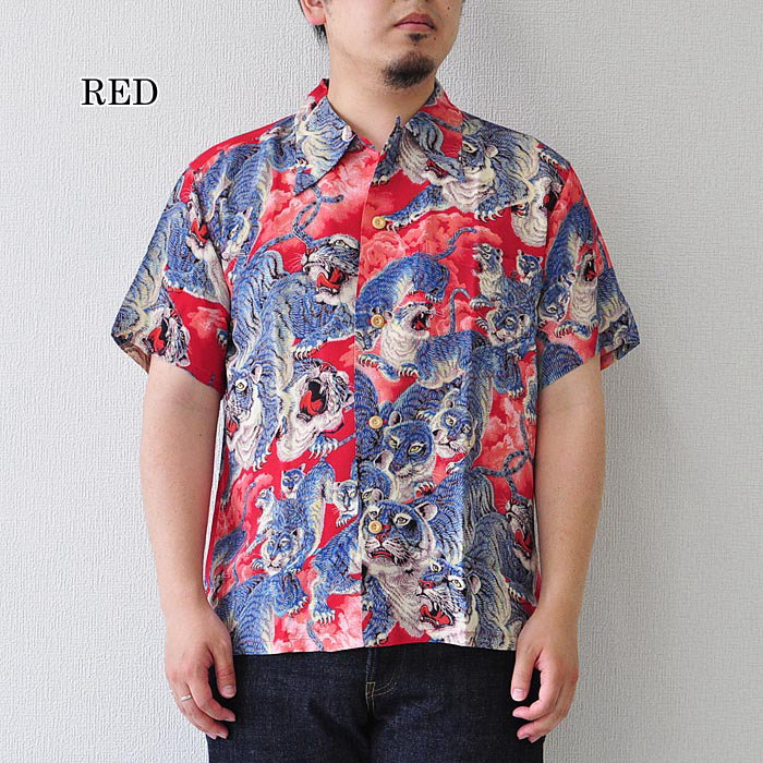 Christmas Hawaiian Shirt Australia.Sun Surf Sun Surf 100 Tiger Hawaiian Shirt Kalakaua Supecial Edition One Hundred Tigers 2019 Men S Navy Red Ss38201