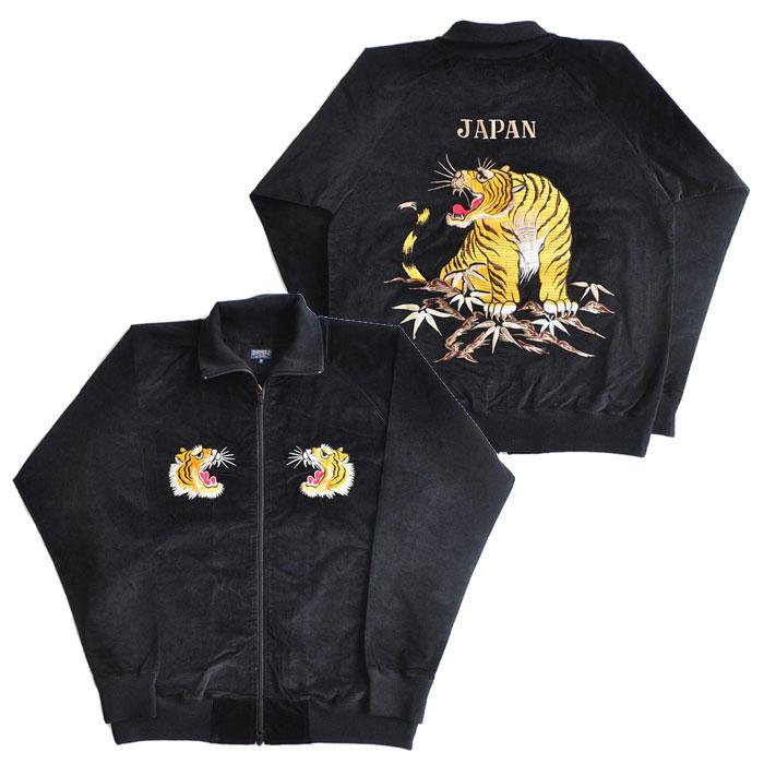 TT68585 アメカジ メンズ スカジャージ 東洋エンタープライズ M-L VELVET ジャージ 黒 JERSEY TIGER SUKA ベルベット