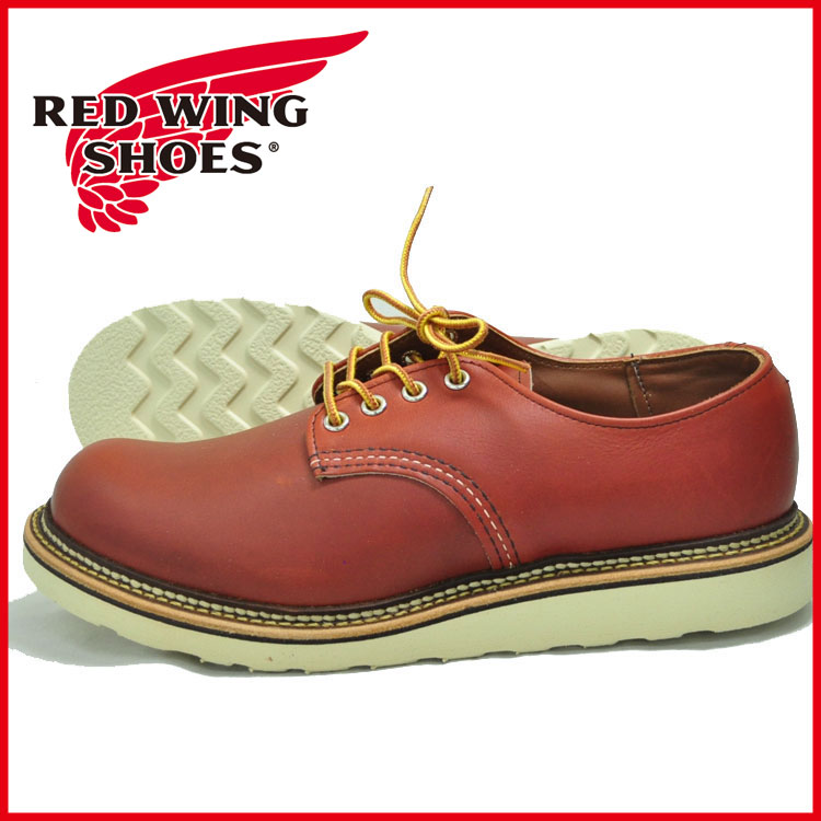 firstadium | Rakuten Global Market: RED WING/ redwing &#x2F ...