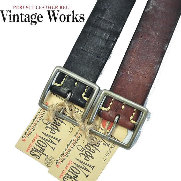 VINTAGE WORKS ヴィンテージワークス DH5697 レザーベルト アメカジ カジュアル 黒 茶