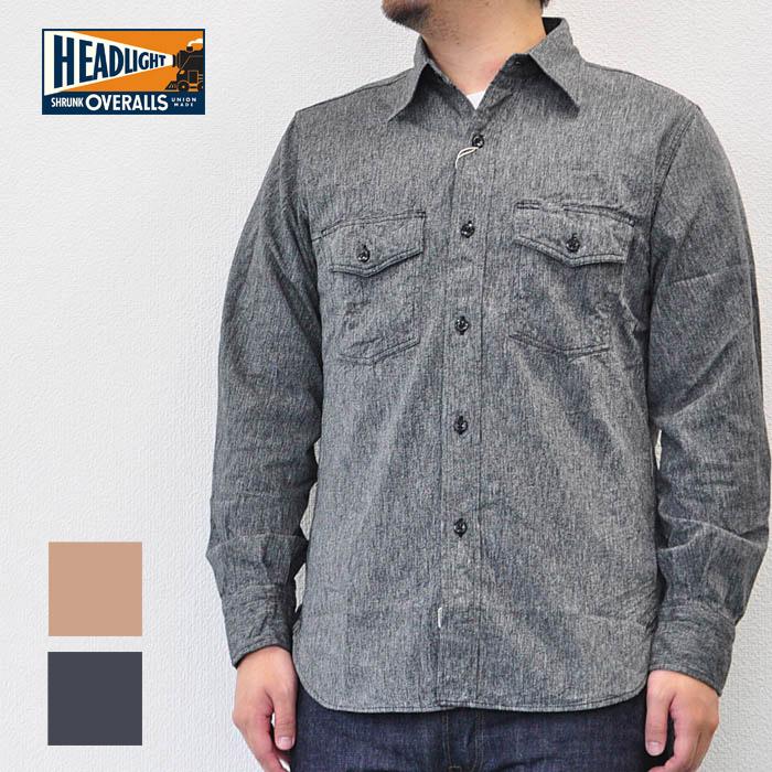 HEADLIGHT ヘッドライト シャツ COVERT WORK SHIRT コットンコバートワークシャツ 実名復刻 S-L 黒/茶 シュガーケーン HD28007