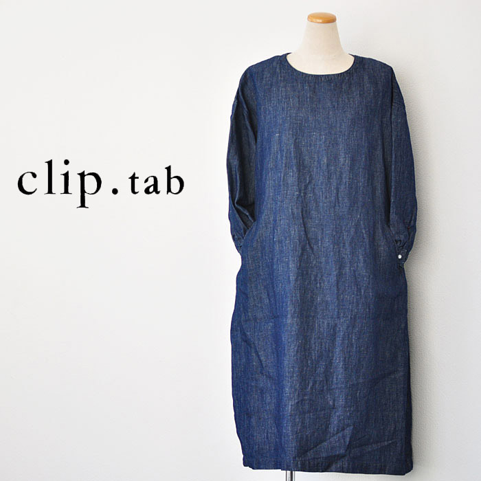 Clip tab クリップタブ ライトオンスデニムプルオーバーワンピース レディース Mサイズ 3174O-002