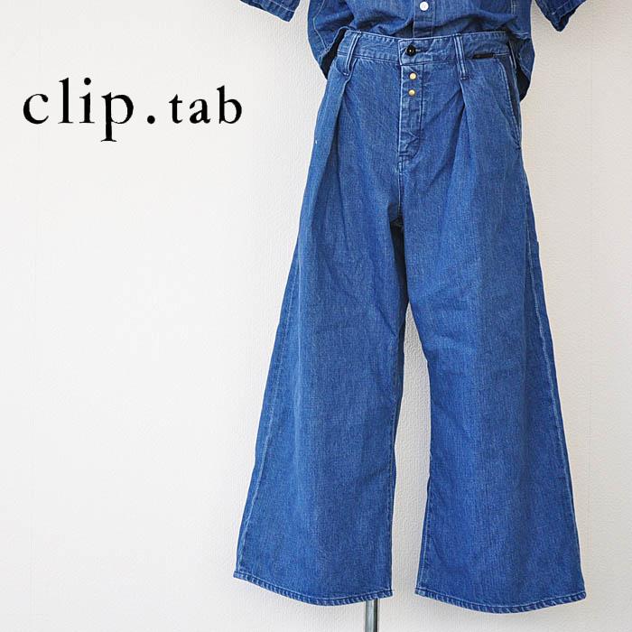 Clip tab クリップタブ ワイドパンツ タックワイドパンツ インディゴ 青 Mサイズ レディース 3182P-007