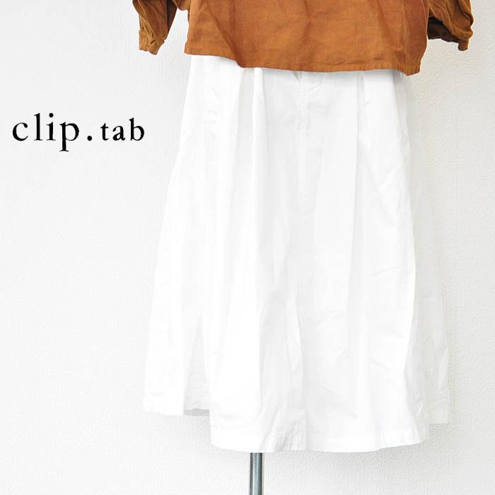 Clip tab クリップタブ スカート ボリュームプリーツスカート オフホワイト Mサイズ レディース 3182S-001