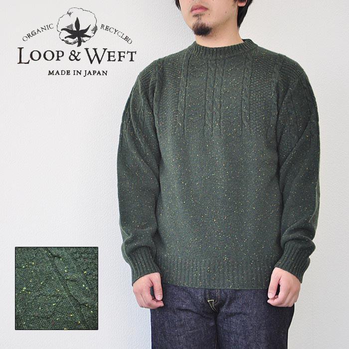 LOOP&WEFT ループ&ウェフト クーマラムフィッシャーマンズプルオーバー セーター LWK1006