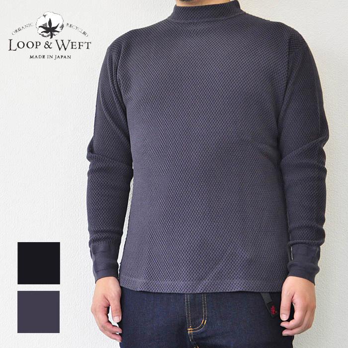 LOOP&WEFT ループアンドウェフト サーマル ダイヤメッシュサーマルモックネック Tシャツ メンズ S-L 黒/紺 LRC1043