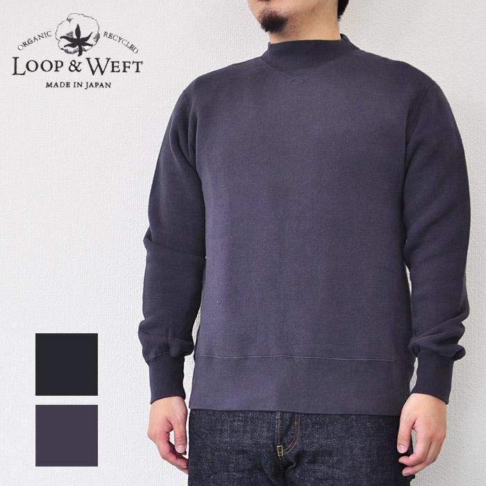LOOP&WEFT ループアンドウェフト スウェット スキースウェットシャツ S-L 黒/紺 メンズ モックネック LTS1003