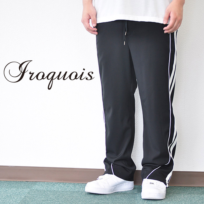 IROQUOIS イロコイ パンツ E/2WAY TRACK PANTS トラックパンツ メンズ 黒 1-2 482117