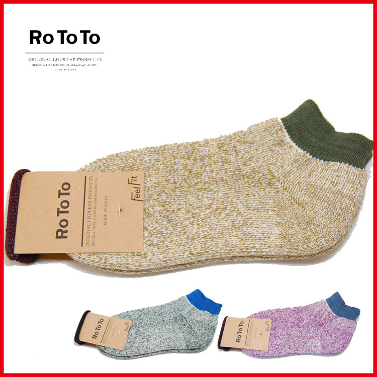 ROTOTO/ ロトト /DOUBLE FACE SOCKS SHORT/ shortstop socks / socks / socks / ankle socks //ROTOTO/ ロトト /R1003