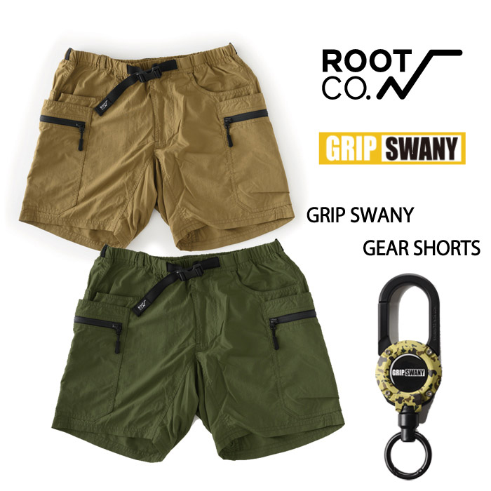 ROOT CO. GRIP SWANY グリップスワニー ギアショーツ GEAR SHORTS Collaboration Model マグリール付き S-XL オリーブ ブラウン ルートコー