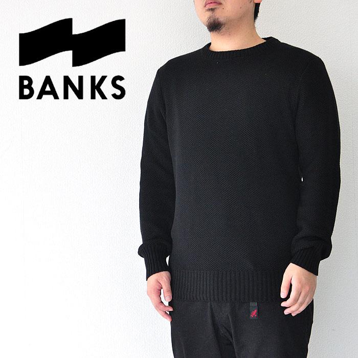 BANKS バンクス ニット ASTONVILLE KNIT コットンセーター メンズ 無地 黒 S-XL AKN0044