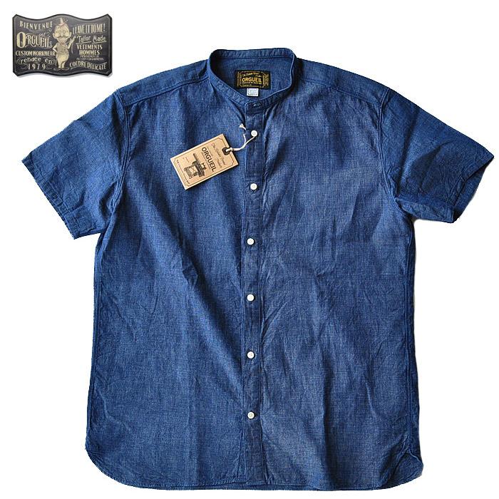 ORGUEIL オルゲイユ シャツ Band Collar Shirt バンドカラーシャツ M-L インディゴ メンズ OR-5032C