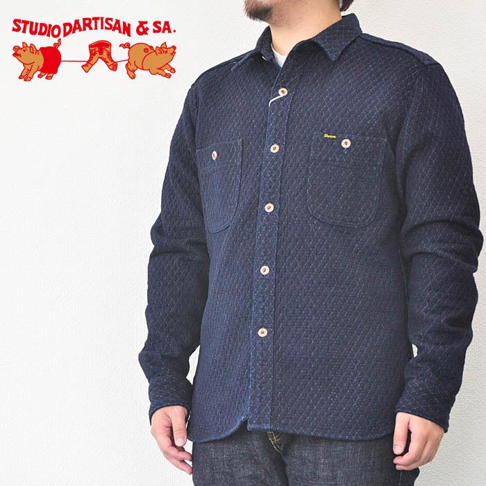 ダルチザン ステュディオ・ダ・ルチザン STUDIO D'ARTISAN インディゴブランケットシャツ メンズ M-L 5621