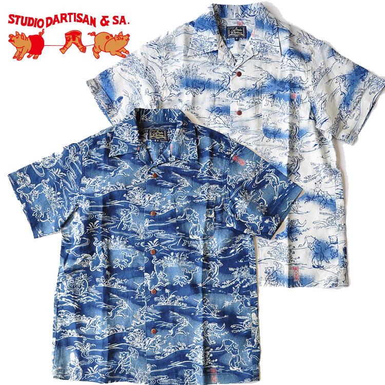 ステュディオ ダルチザン STUDIO D'ARTISAN 40thインディゴアロハシャツ 40周年 SP-036 メンズ 白/青
